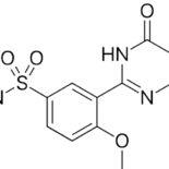 Таблетки виагра - лекарственное взаимодействие
