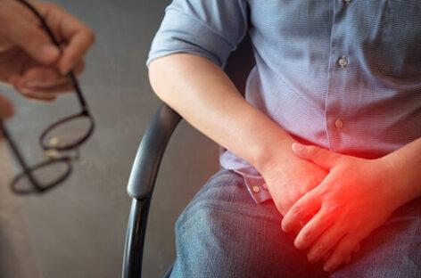Первые признаки простатита